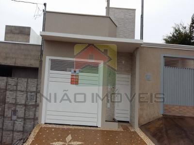 http://www2.sgn2.com.br/clientes/itirapina/vda/v2016a.jpg